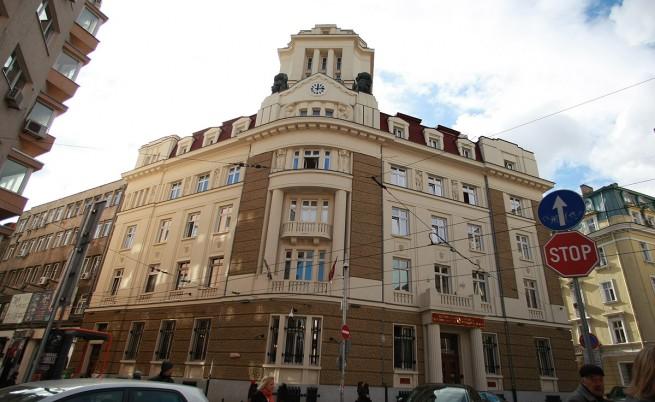 Оманският фонд заведе иск срещу България заради фалита на КТБ