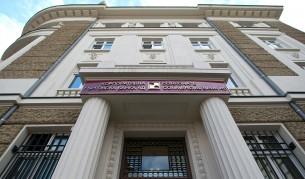 КТБ си върна близо 125 млн. евро - България   Vesti.bg