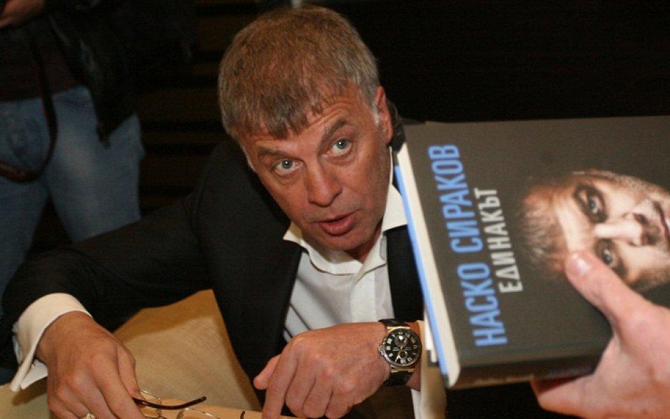 Иво Тонев: Ще поканя Наско Сираков в Левски