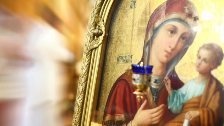 икона вяра семейство църква