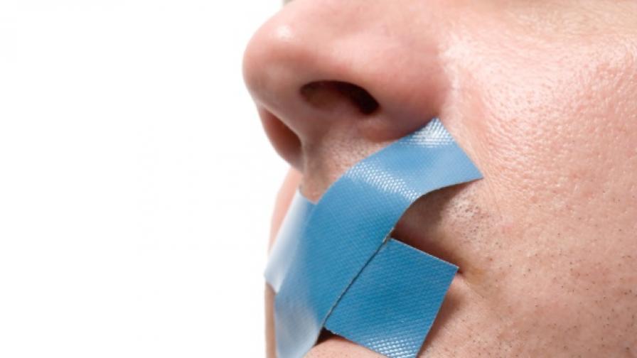 Една добра причина да запазим мълчание за 48 часа