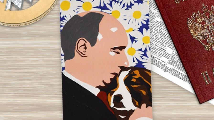"""""""Нежен"""" и """"горчив"""" шоколад с лика на Путин се грижи за БВП на Русия"""