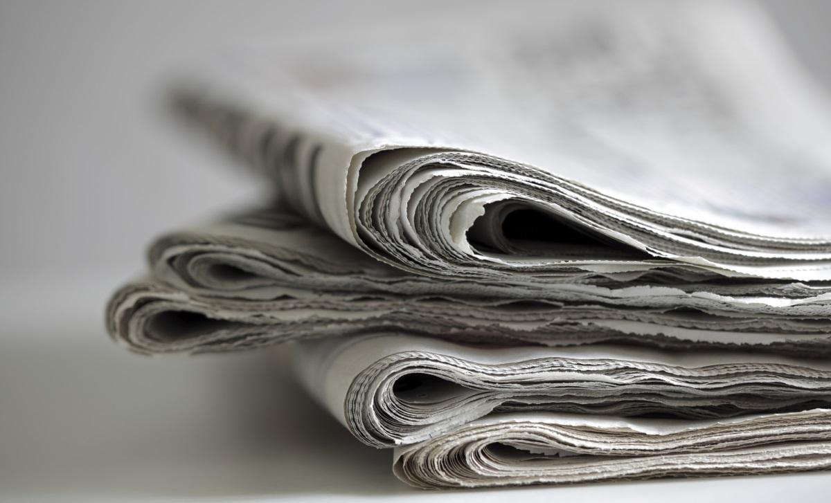 Не пазят стари вестници и списания, освен ако не колекционират специални издания.