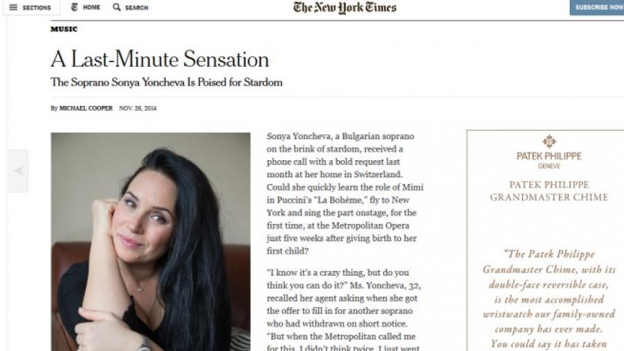 """Българката, в която се влюбиха """"Гардиън"""", """"Ню Йорк Таймс"""" и целият свят"""