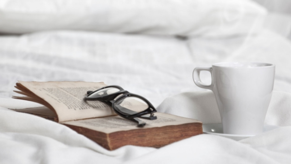 На четящите хора, с любов