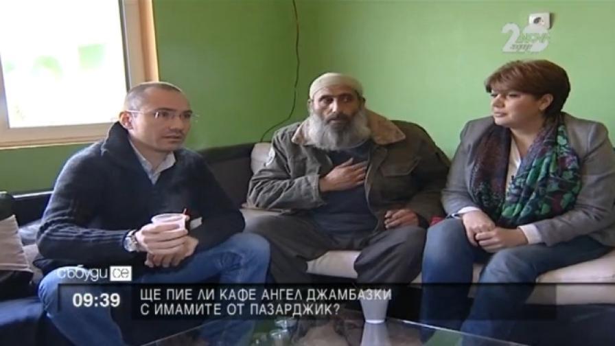 Ангел Джамбазки пи кафе с имамите от Пазарджик