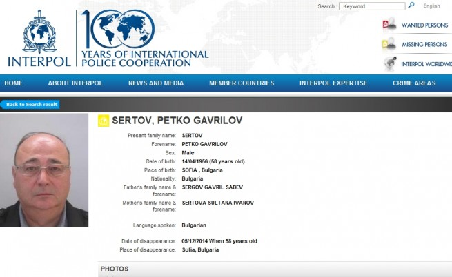 Петко Сертов се появи в България