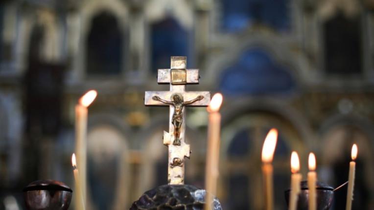 празник църква свещ