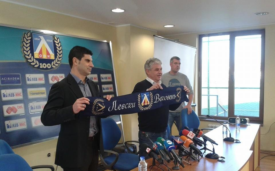 Гонзо представи новия треньор Стойчо Стоев