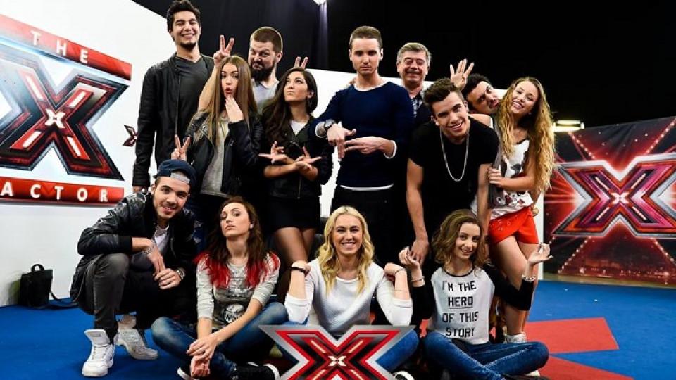 Кастингът за X Factor 4 започва