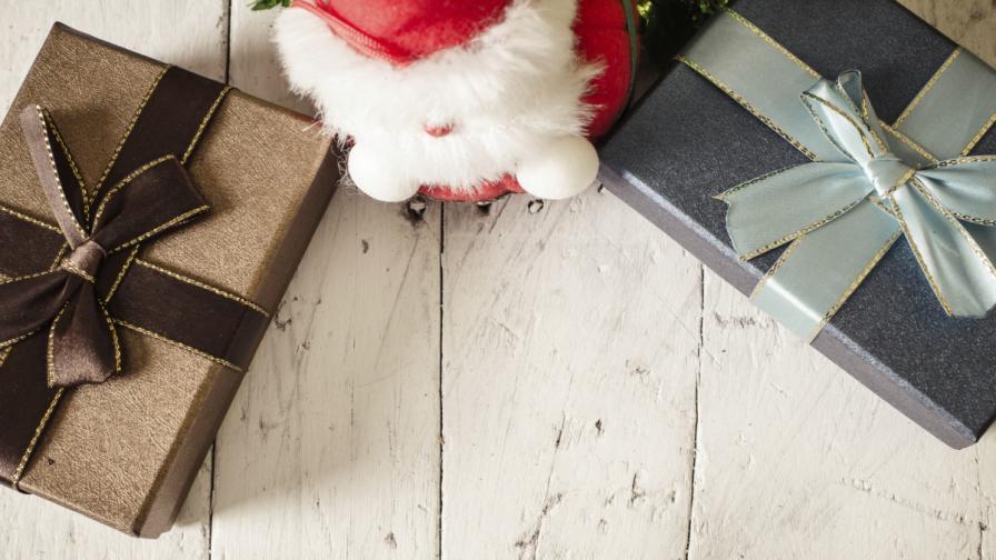 Какво можем да направим с непотребните подаръци