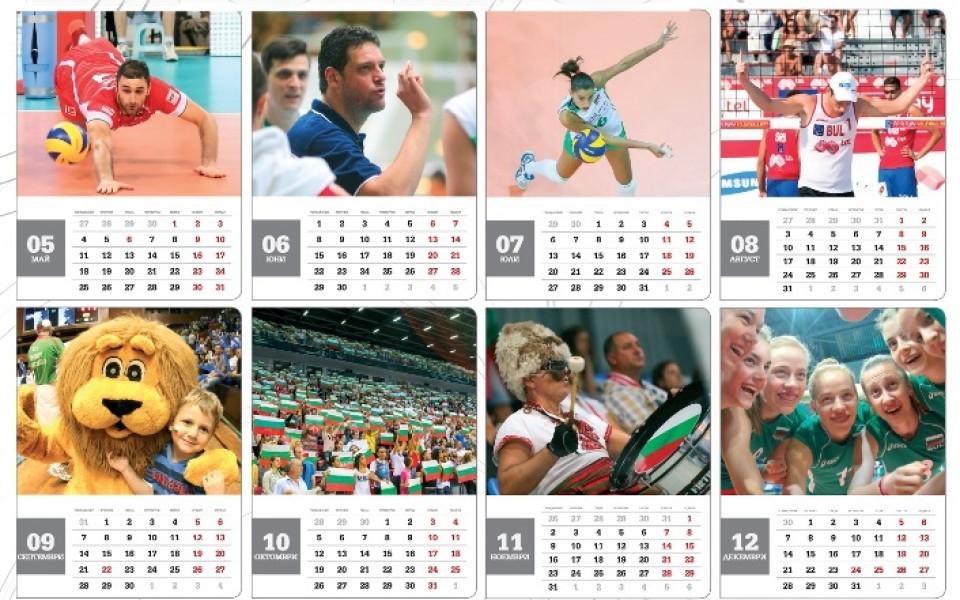 Федерацията по волейбол пусна любопитен календар