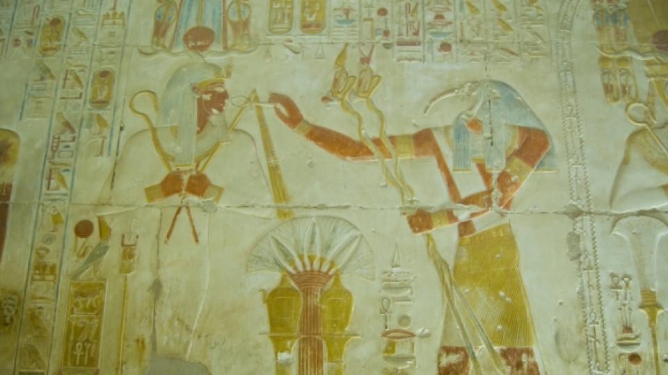 Кой е бащата на египетския зодиак