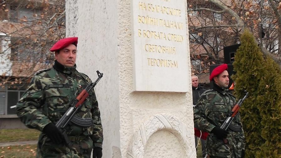 11 години от смъртта на българските военни в Кербала