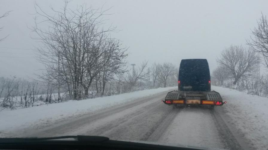 Тежка е пътната обстановка в Североизточна България