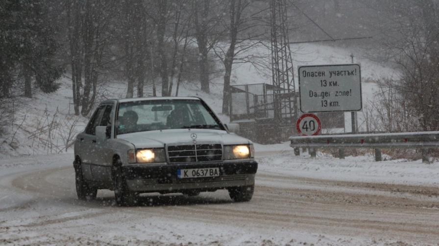 Бедствено положение във всички села в община Ловеч