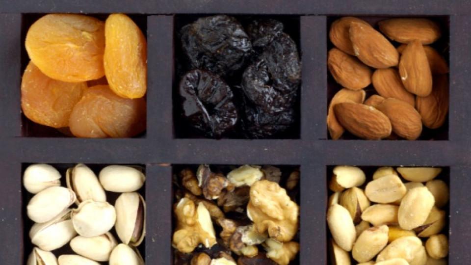 Сушените кайсии, бадемите и фъстъците са ефективно превантивно средство срещу чернодробния рак
