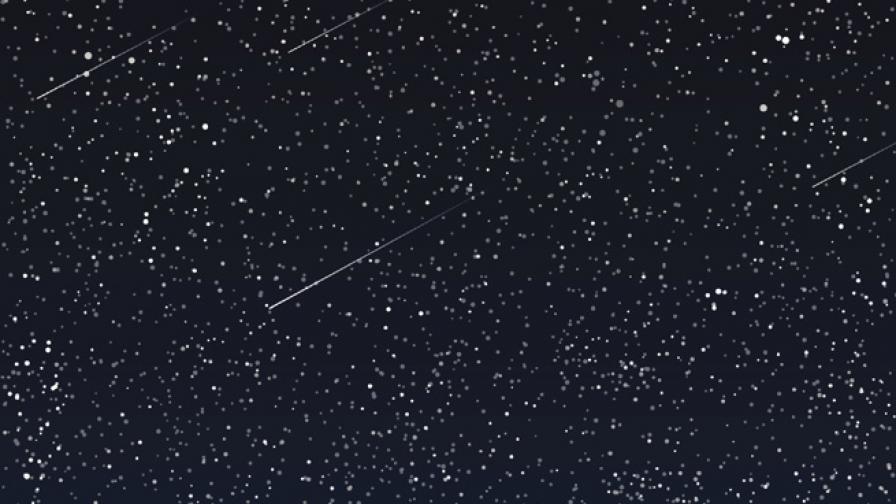 Звездопад и комета с опашка ще наблюдаваме тези дни