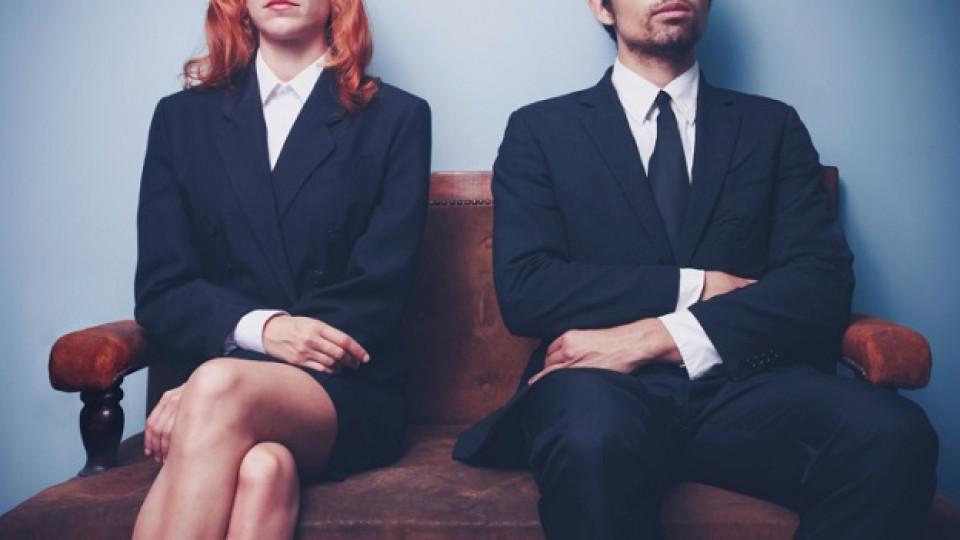 Поискайте почивка вместо развод