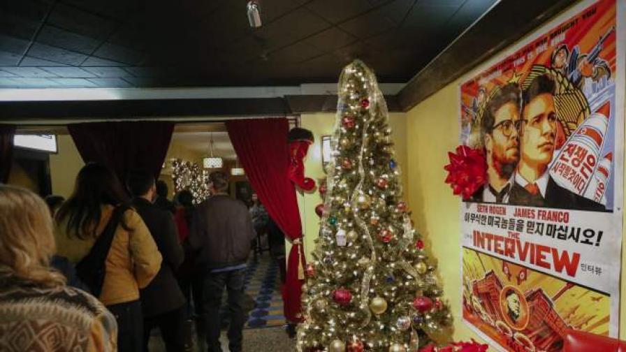 Зрители пристигат на премиерата на филма в Атланта, Джорджия, на 25 декември 2014 г.