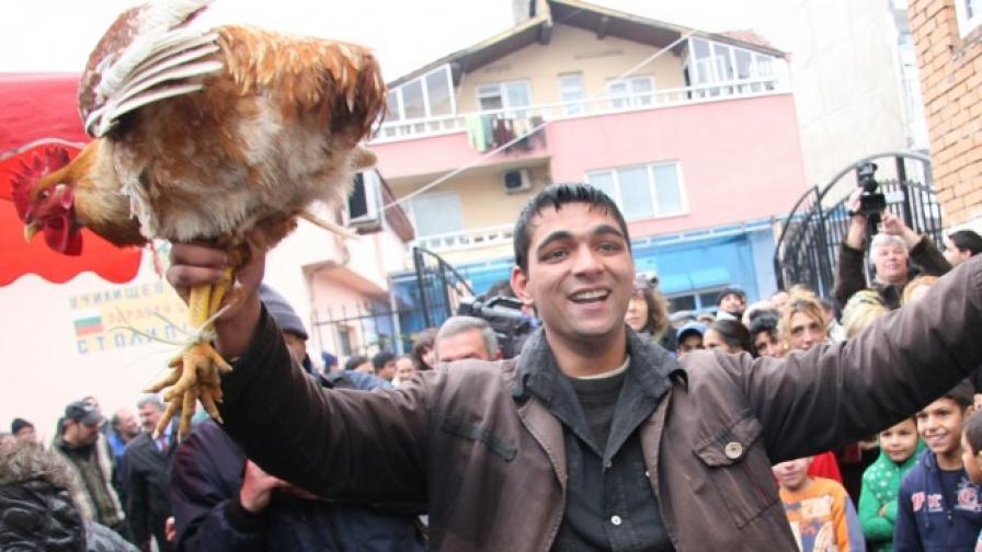 Ромите празнуват Банго Василий днес