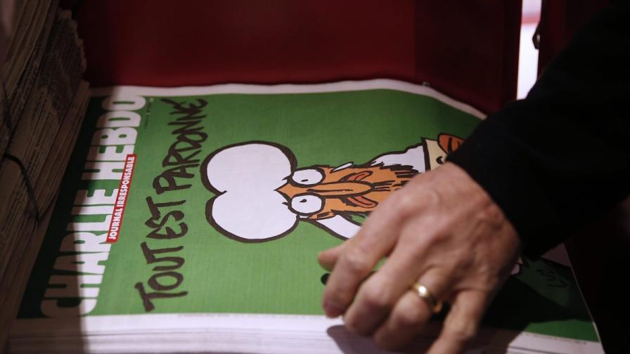 """Шарли ебдо"" отново разгневи мюсюлманския свят"