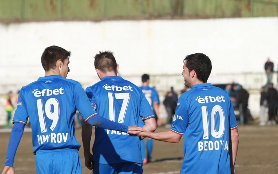 Дузпа и незачетен гол спряха Левски за победа