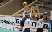 Пирин Разлог чества 70-години от волейбола в града със силен турнир