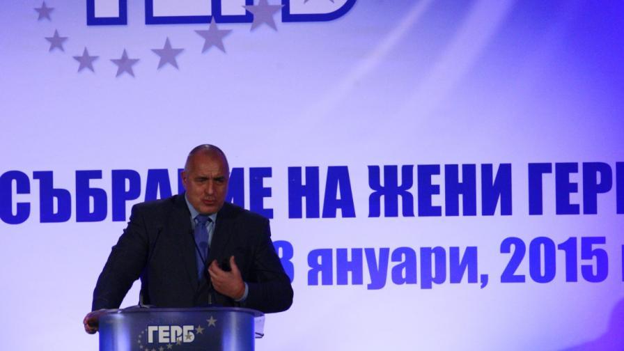 Борисов: Защо не сложим една жена за президент