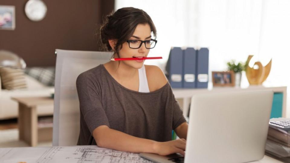 Двойно напрежение: Да учиш и да работиш