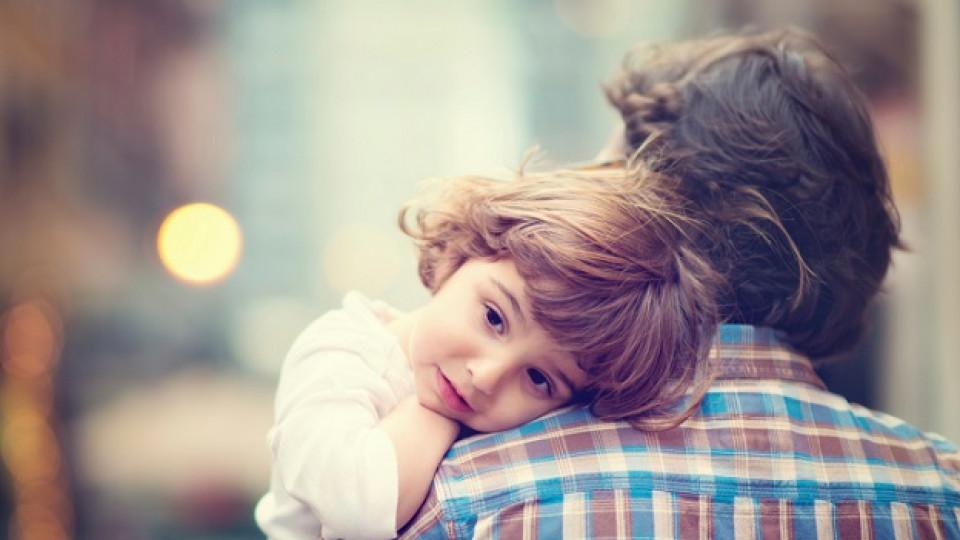 Татко, имам нужда от теб, не ни оставяй