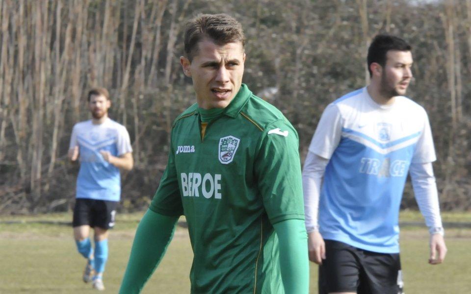 Берое се разделя с Антон Огнянов