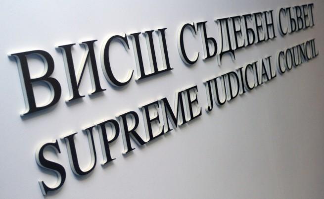 ВСС за втори път отказа да проверява съдия Янева заради