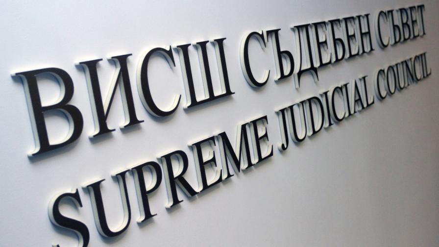 Прокурорската колегия на ВСС с декларация за изявление на адвокат Илиан Василев