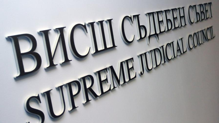 ВСС не прие оставката на Петьо Петров