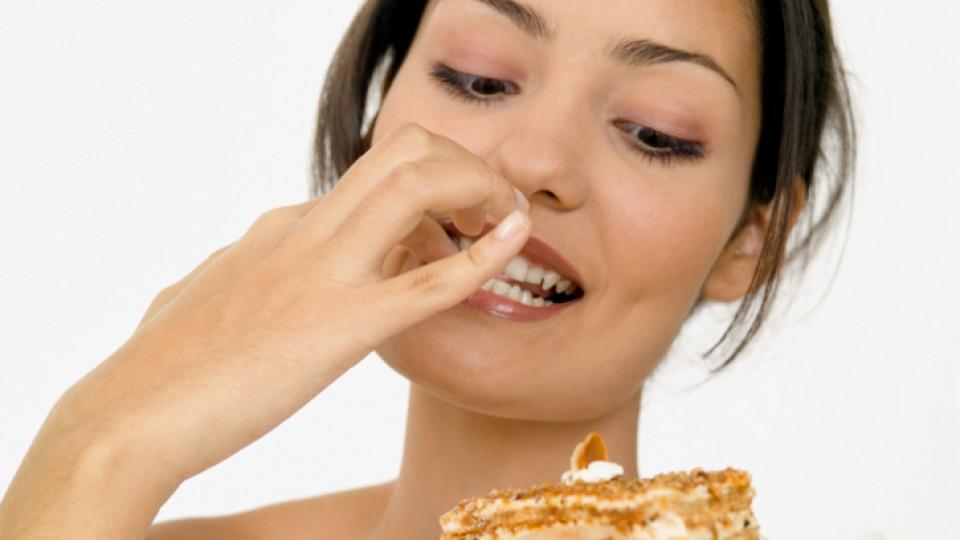 Да се преборим с нездравословния апетит
