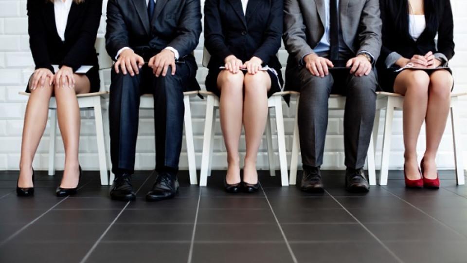 Митове и истини за кандидатстването за работа