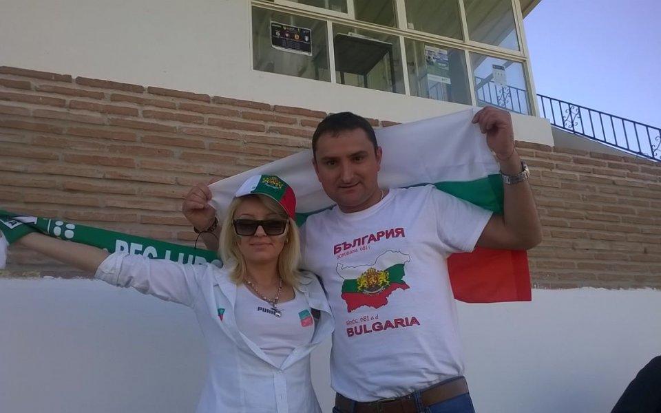 Атрактивна подкрепа за Лудогорец в Испания