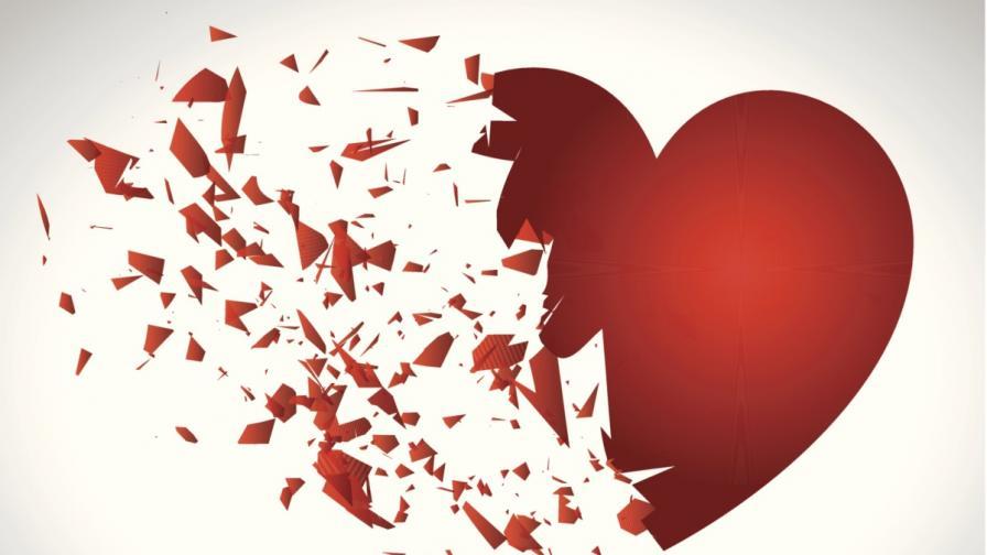 10 съвета за разбито сърце