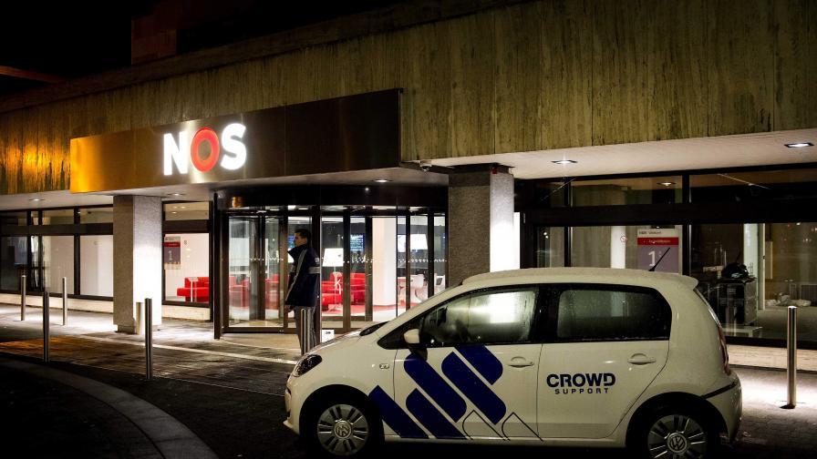 Въоръжен нахлу в холандска телевизия и поиска да говори в ефир
