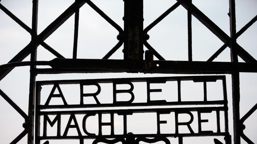 Порталът на концентрационния лагер Дахау