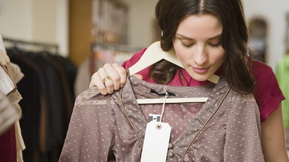 10 модни съвета за мигновено подмладяване