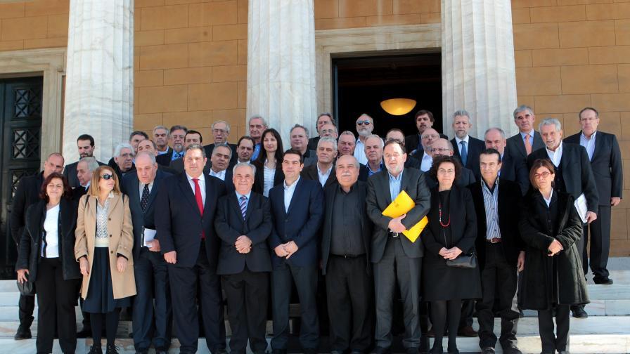 Портретна снимка на новото гръцко правителство