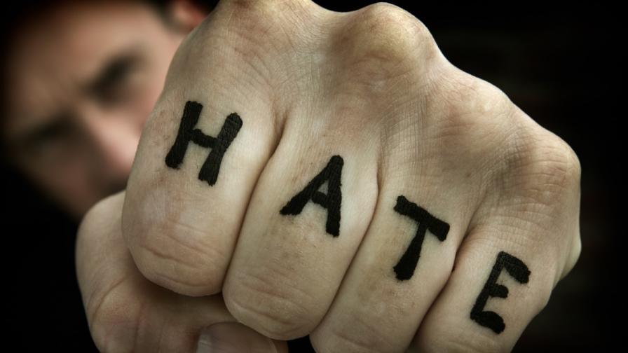 """""""Амнести"""": Престъпленията от омраза в България не се разследват"""