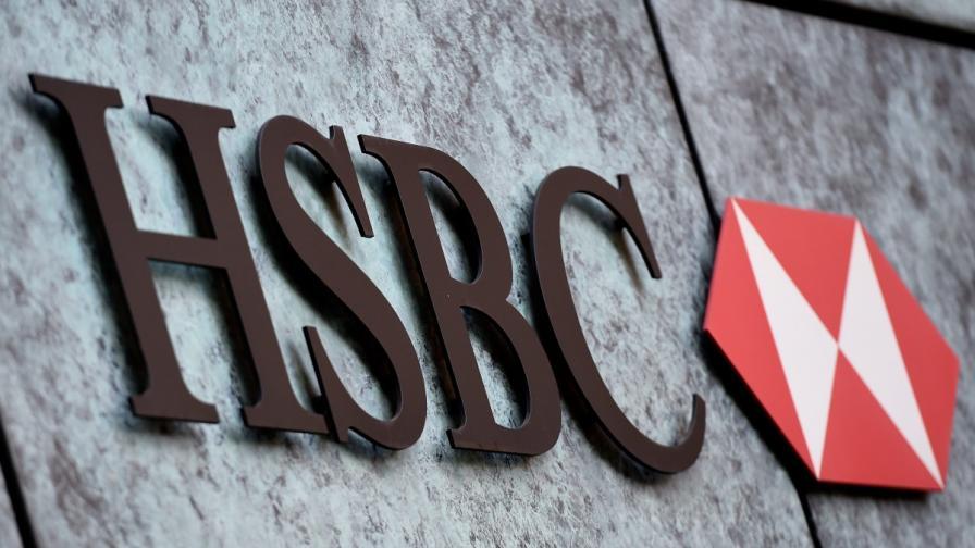 Швейцария публикува имена на чужденци с банкови сметки