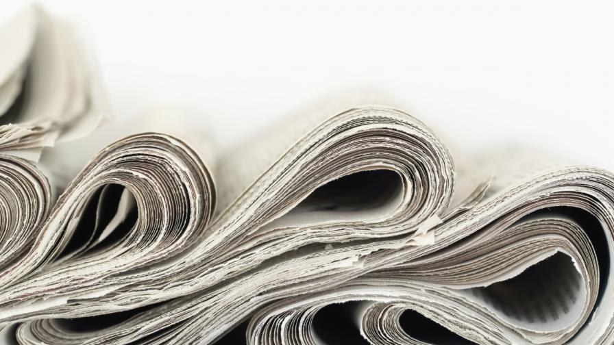 НАП започна проверка на печатните издания