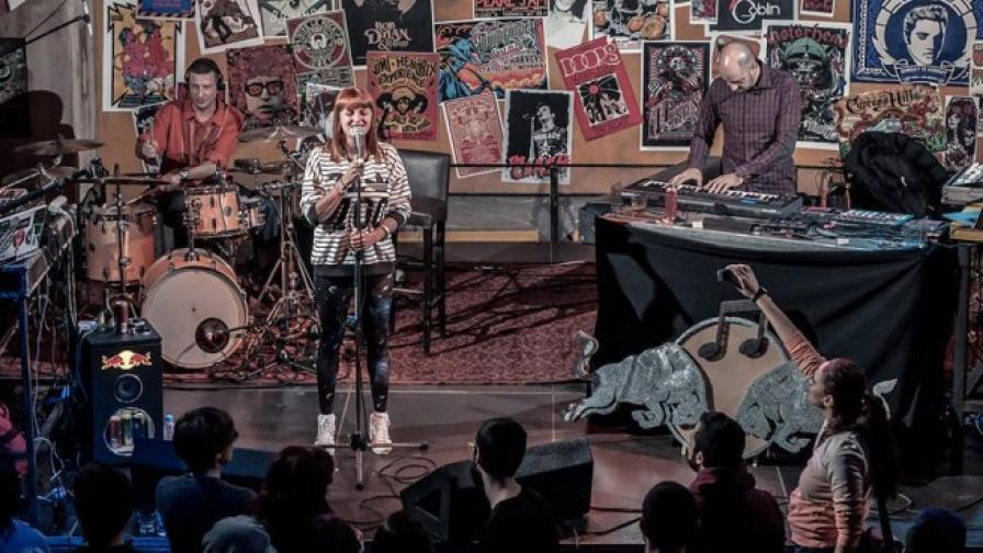 Red Bull Music Academy дава крила на музикантите в България