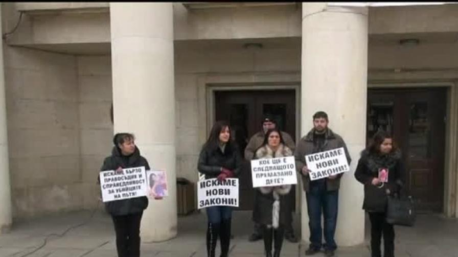 Протест заради липса на правосъдие за убийци на пътя