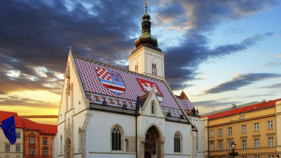 Пет любопитни факта за Хърватия