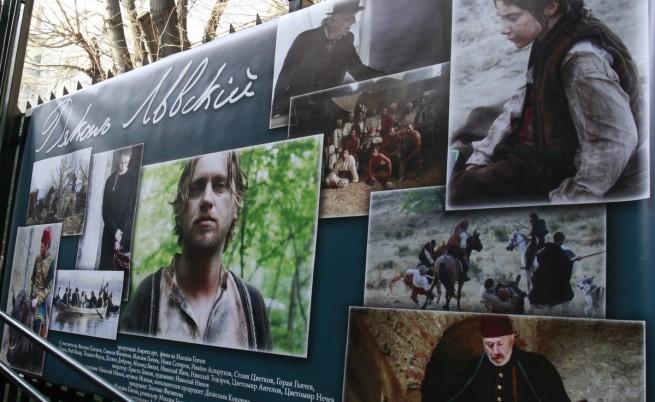 Правнучката на Левски за филма